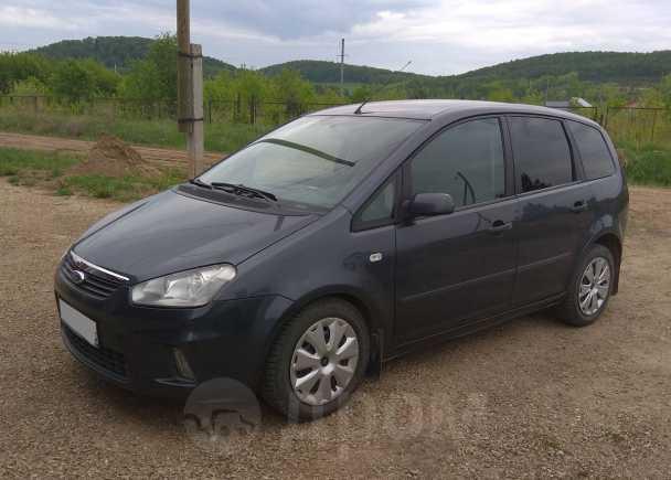 Ford C-MAX, 2007 год, 335 000 руб.