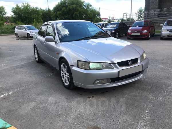 Honda Accord, 2000 год, 219 000 руб.