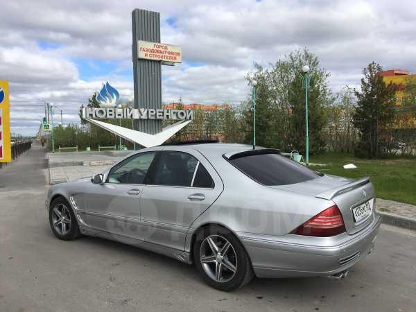 Mercedes-Benz S-Class, 1998 год, 310 000 руб.