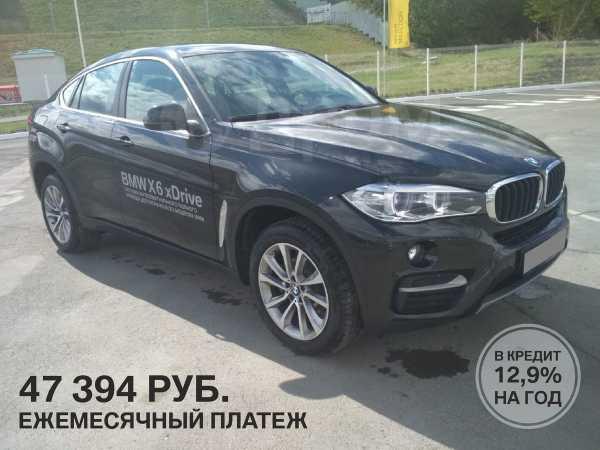 BMW X6, 2018 год, 4 390 000 руб.