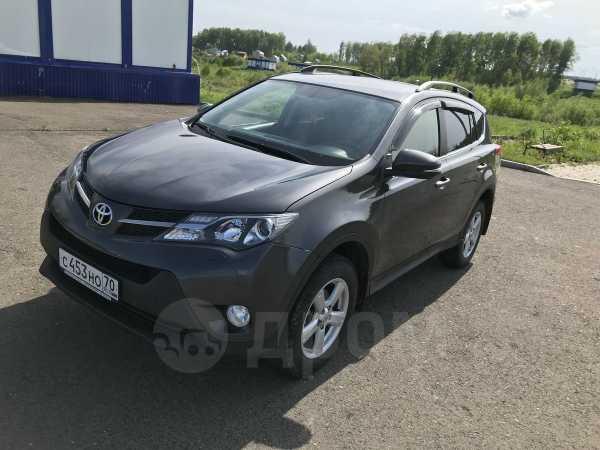 Toyota RAV4, 2013 год, 1 080 000 руб.