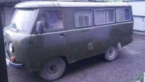Новосибирск Буханка 1983
