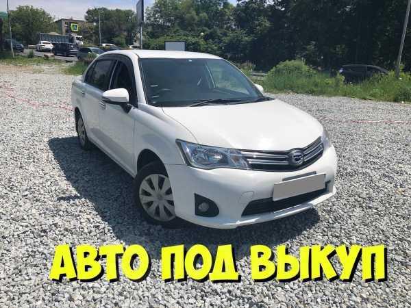 Toyota Corolla Axio, 2014 год, 660 000 руб.
