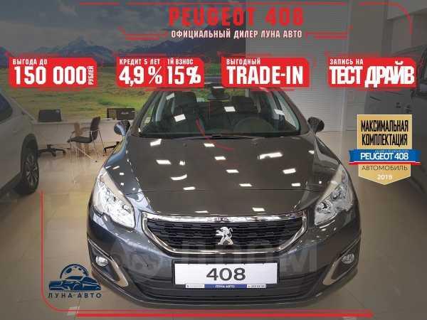 Peugeot 408, 2018 год, 1 172 000 руб.