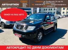 Кемерово Pathfinder 2010