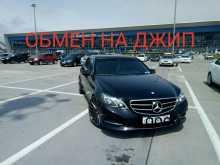 Владивосток E-Class 2013