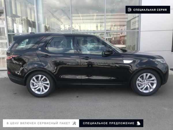 Land Rover Discovery, 2019 год, 6 020 000 руб.