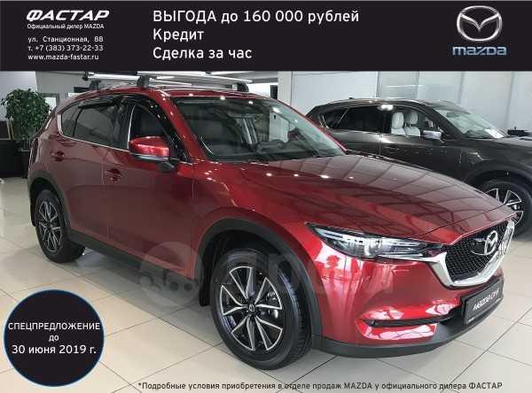 Mazda CX-5, 2019 год, 2 067 000 руб.