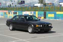 Новосибирск 7-Series 1989