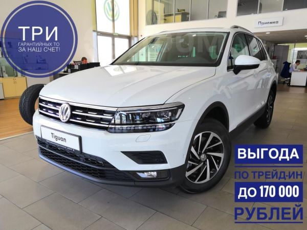 Volkswagen Tiguan, 2018 год, 2 068 900 руб.