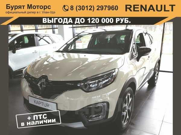 Renault Kaptur, 2019 год, 1 395 000 руб.