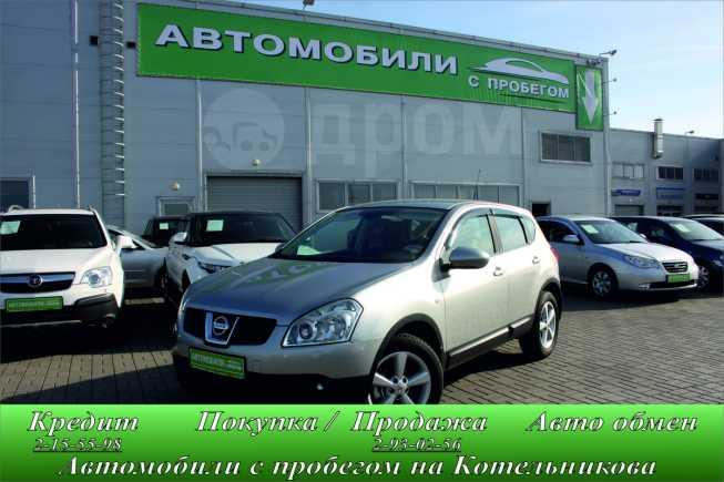 Nissan Qashqai, 2008 год, 628 000 руб.