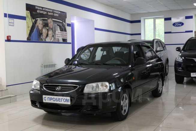 Hyundai Accent, 2009 год, 255 000 руб.