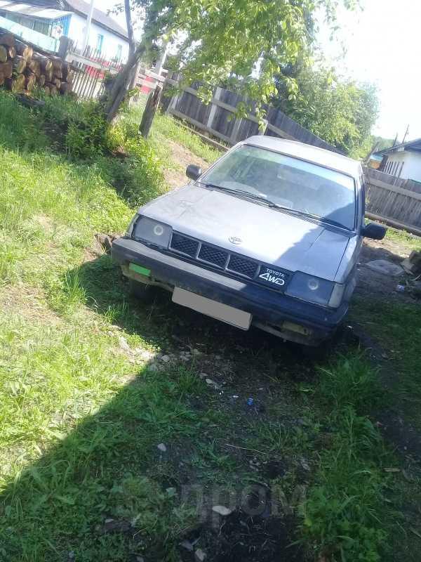 Toyota Sprinter Carib, 1987 год, 45 000 руб.