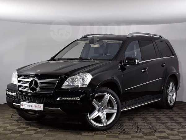 Mercedes-Benz GL-Class, 2011 год, 1 529 000 руб.