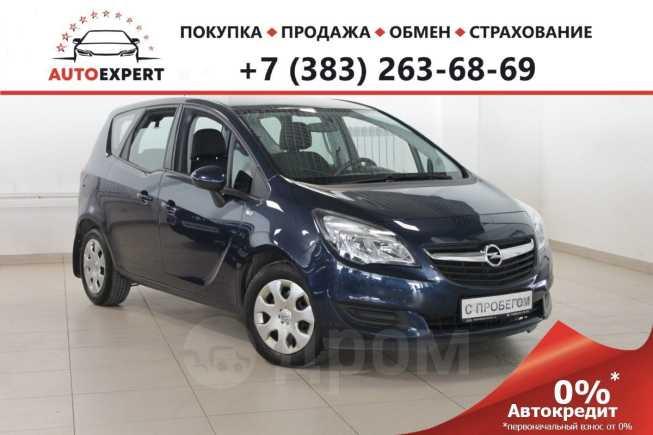 Opel Meriva, 2014 год, 579 000 руб.