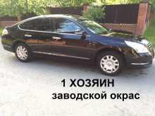Новосибирск Nissan Teana 2013