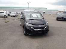 Красноярск Honda Freed 2017