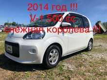 Хабаровск Porte 2014