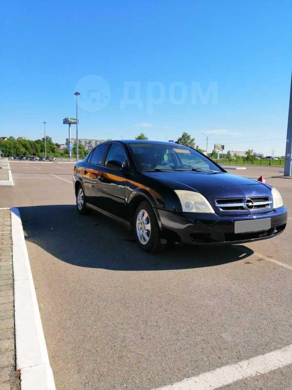 Opel Vectra, 2004 год, 245 000 руб.