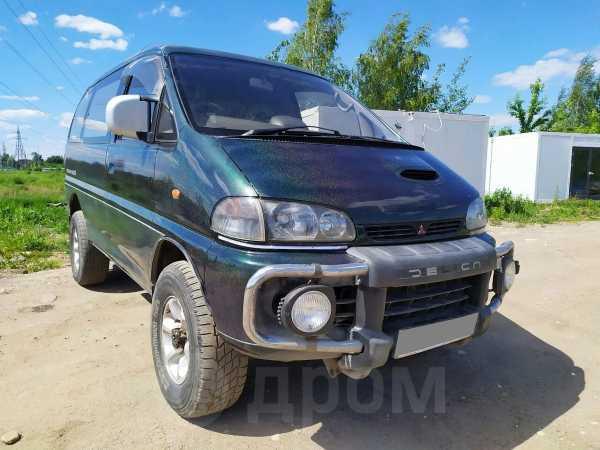 Mitsubishi Delica, 1994 год, 480 000 руб.