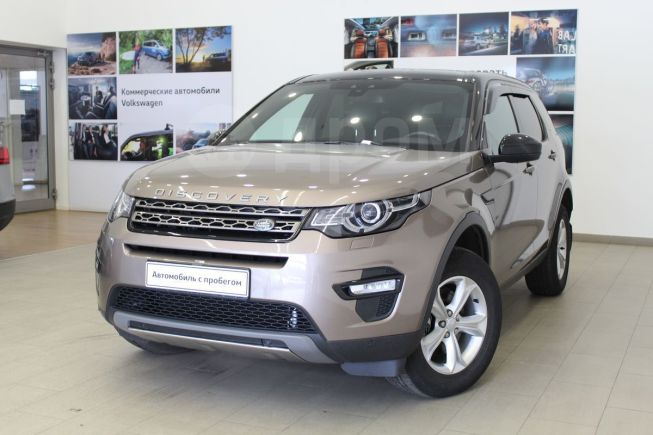 Land Rover Discovery Sport, 2017 год, 2 170 000 руб.