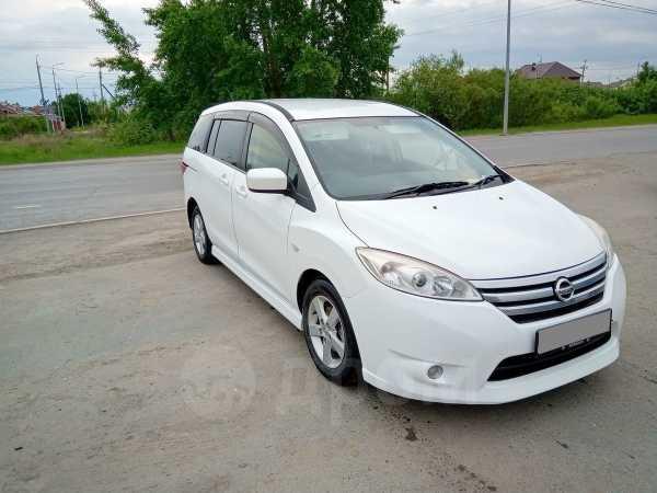 Nissan Lafesta, 2011 год, 695 000 руб.