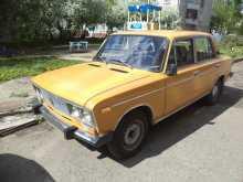 Северск 2106 1980