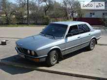 Венгерово 5-Series 1986