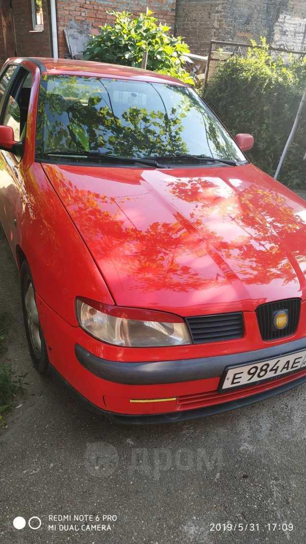 Fiat Uno, 2000 год, 130 000 руб.