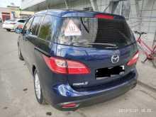 Сургут Mazda5 2011