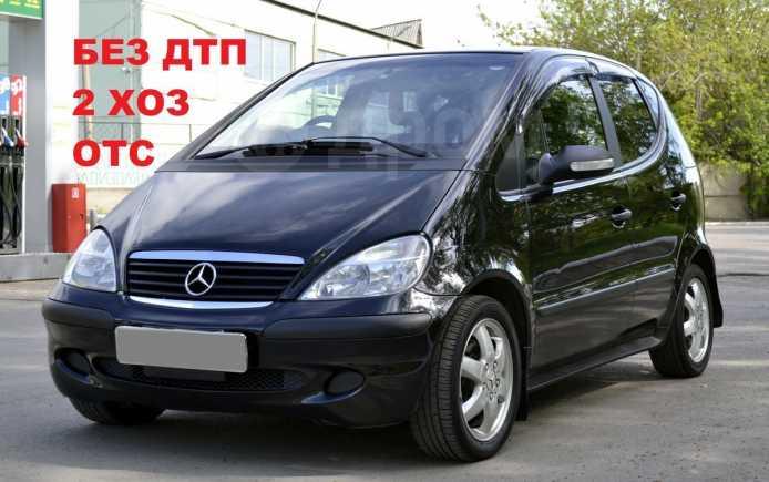 Mercedes-Benz A-Class, 2003 год, 299 999 руб.