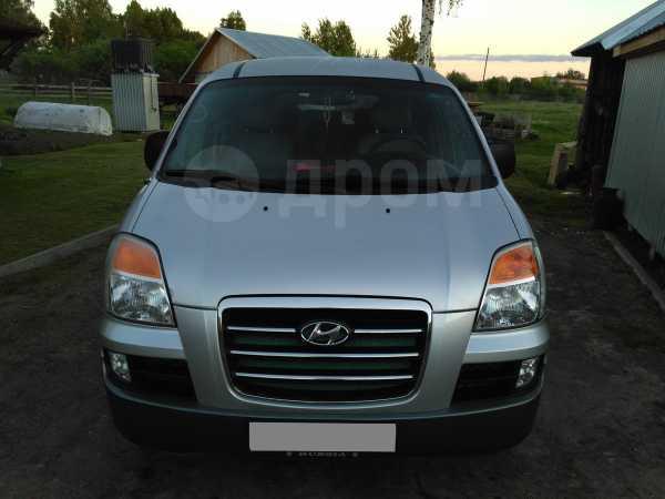 Hyundai Starex, 2007 год, 500 000 руб.