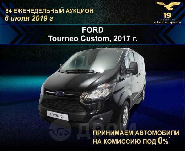 Ford Tourneo Custom, 2017 год, 1 650 000 руб.