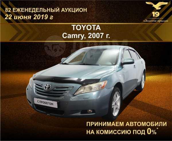 Toyota Camry, 2007 год, 412 500 руб.