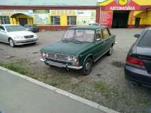 Абакан 2103 1977