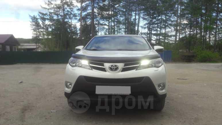 Toyota RAV4, 2013 год, 1 260 000 руб.
