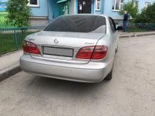Новосибирск Cefiro 2002