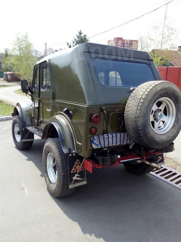 ГАЗ 69, 1966 год, 300 000 руб.