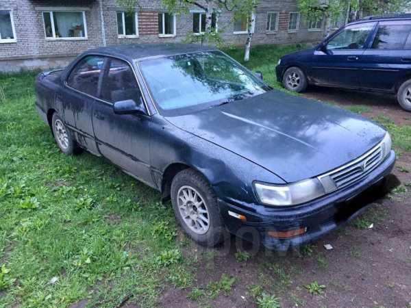 Toyota Vista, 1993 год, 125 000 руб.