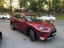 Хабаровск Lexus NX200 2017