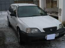 Симферополь Partner 2003