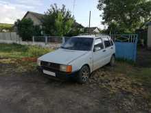 Симферополь Uno 1985