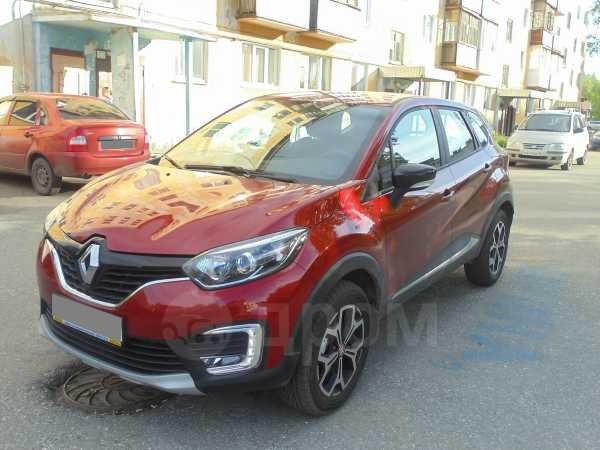 Renault Kaptur, 2018 год, 1 250 000 руб.