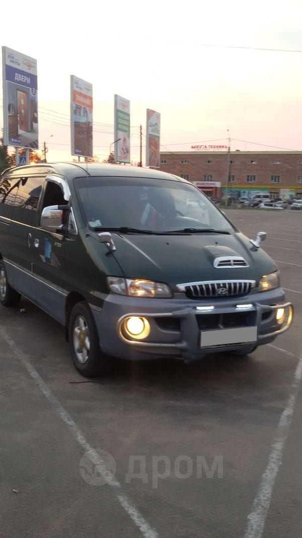 Hyundai Starex, 1999 год, 270 000 руб.