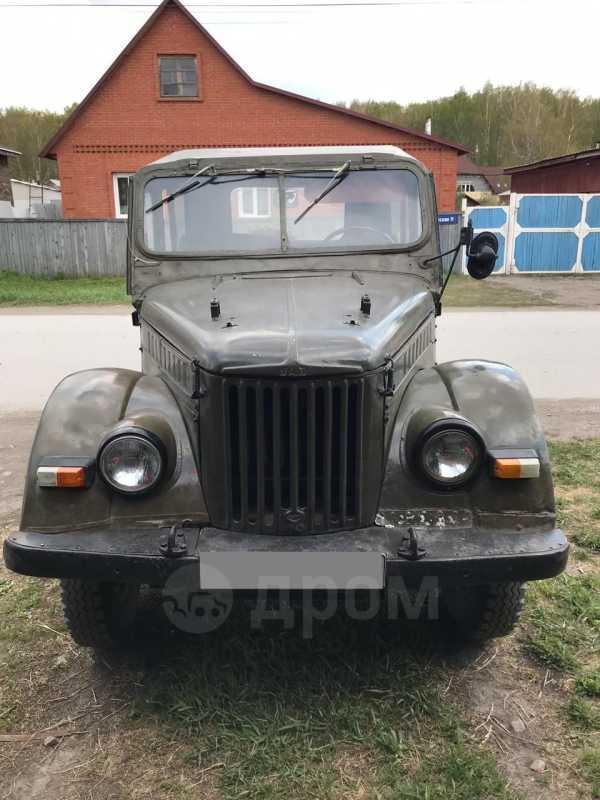 ГАЗ 69, 1981 год, 100 000 руб.