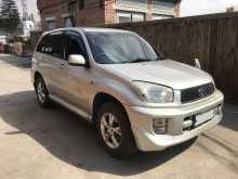 Улан-Удэ Toyota RAV4 2002