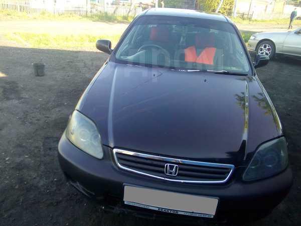 Honda Civic, 1999 год, 159 000 руб.