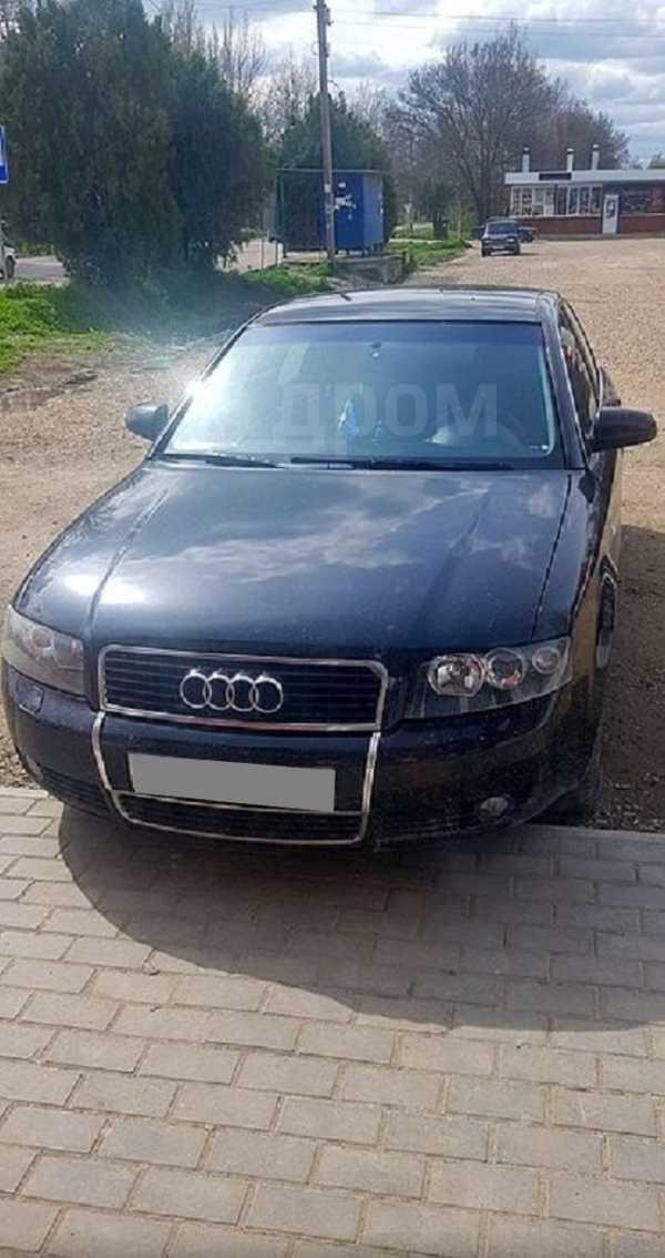 Audi A4, 2001 год, 220 000 руб.