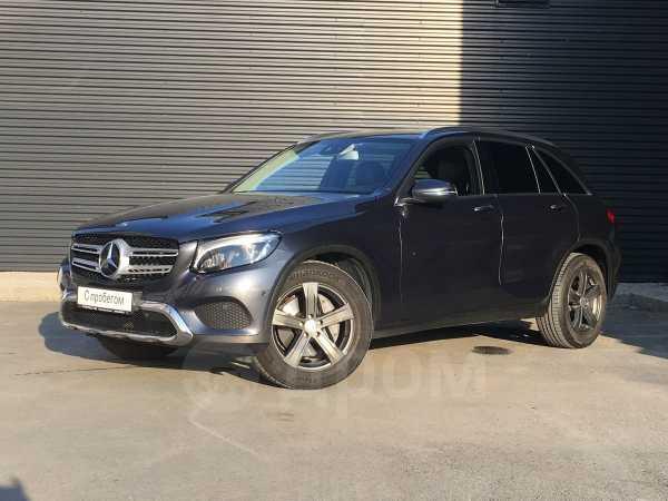 Mercedes-Benz GLC, 2015 год, 1 990 000 руб.